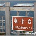 大雪山賞鳥17.jpg
