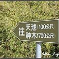 大雪山賞鳥55.jpg