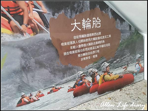 奇美漂漂河124.jpg