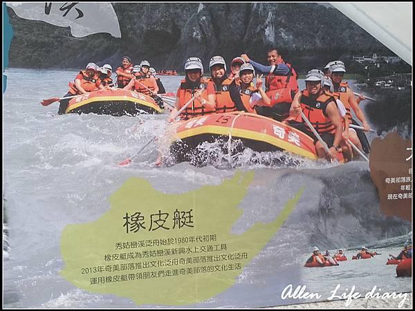 奇美漂漂河123.jpg