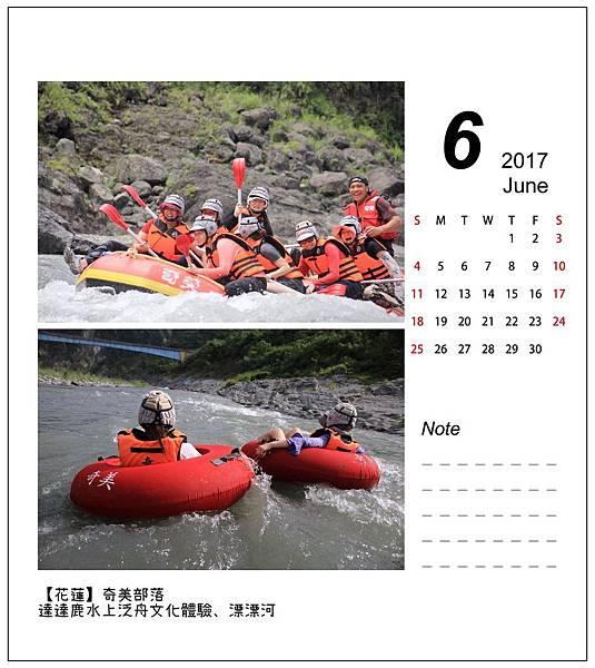 2017年桌曆11.jpg