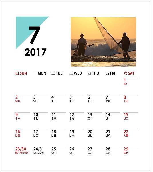 2017年桌曆14.jpg