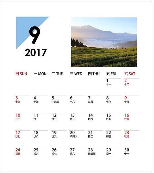 2017年桌曆18.jpg