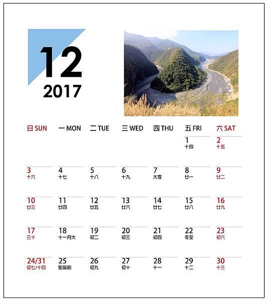 2017年桌曆24.jpg