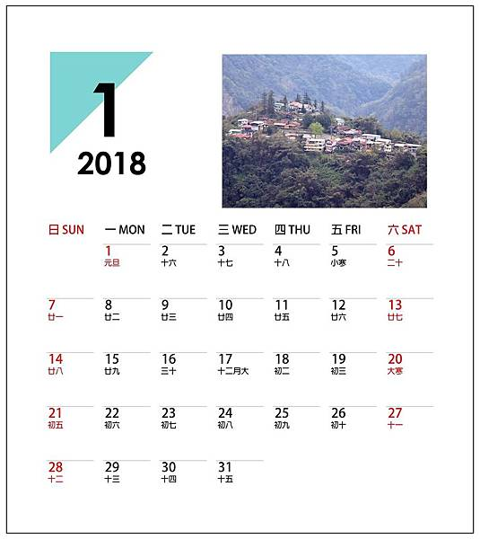 2017年桌曆26.jpg