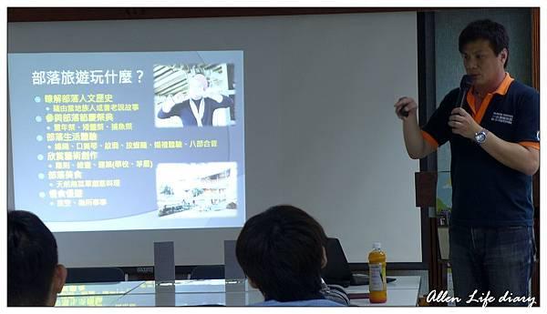 綠建築演講7.jpg