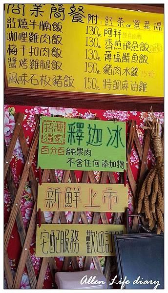 看見台灣31.jpg
