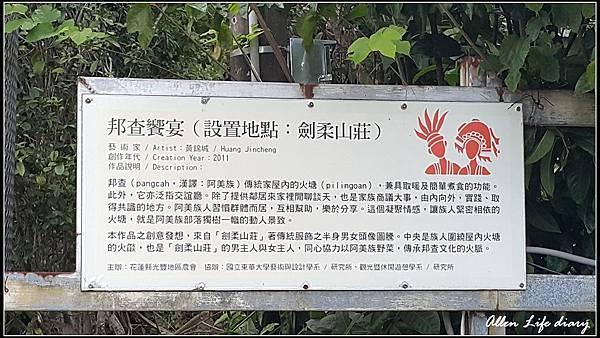 劍柔山莊3.jpg