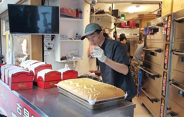 古早味現烤蛋糕3