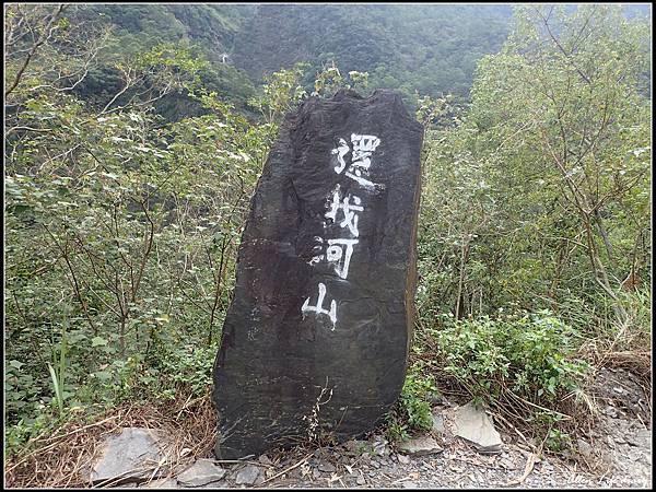 舊筏灣部落159.jpg