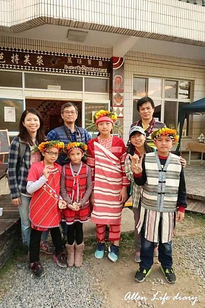茂林原住民婚禮33.jpg