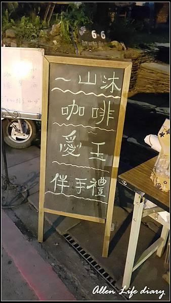 茂林多納烏巴克-11.jpg