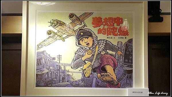 紀州庵_08.jpg