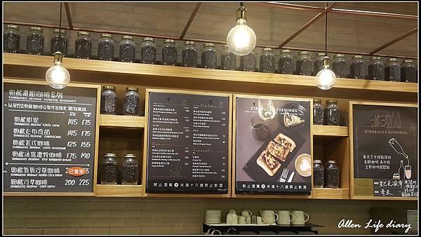 星巴克咖啡酒5