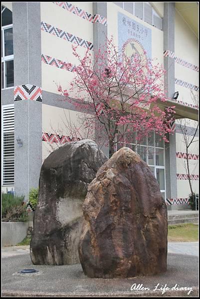 瑞岩部落鐵比倫峽谷_140.jpg