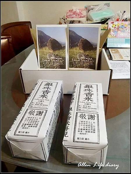 瑞岩紅香部落_001.jpg