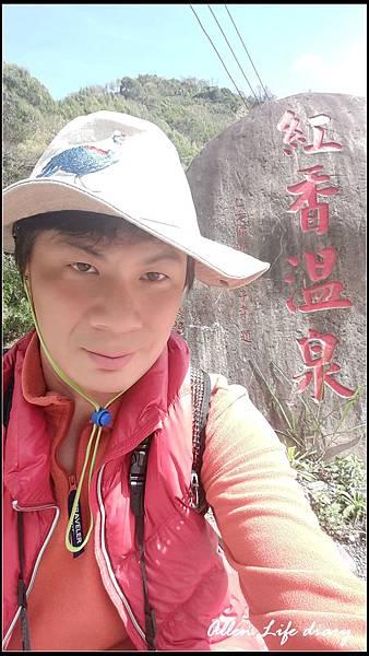 瑞岩紅香部落_019.jpg