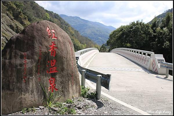 瑞岩紅香部落_106.jpg