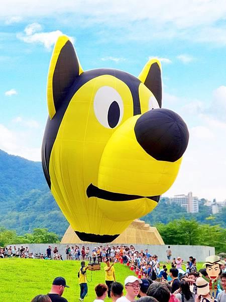 桃園熱氣球嘉年華09.jpg