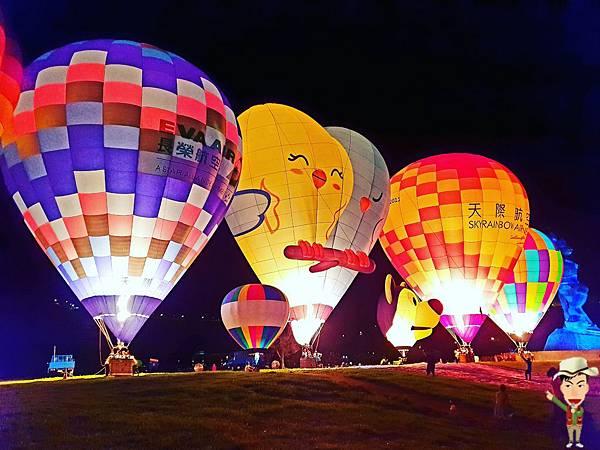 桃園熱氣球嘉年華02.jpg
