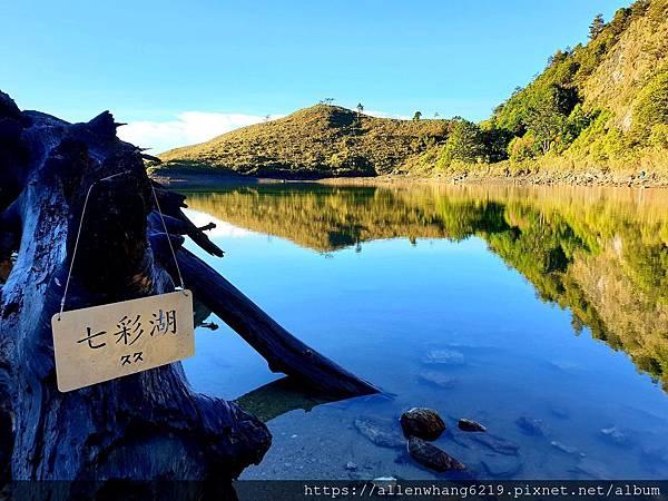 七彩湖46.jpg