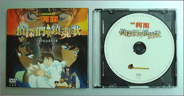 限量十週年紀念版迷你DVD