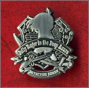 紺碧之棺限量紀念徽章
