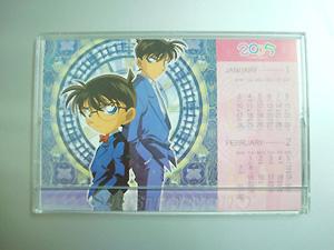 柯南桌上型月曆(2005年的)