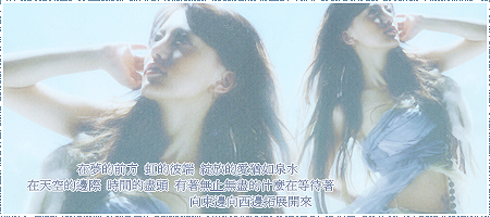 20080817-06.png