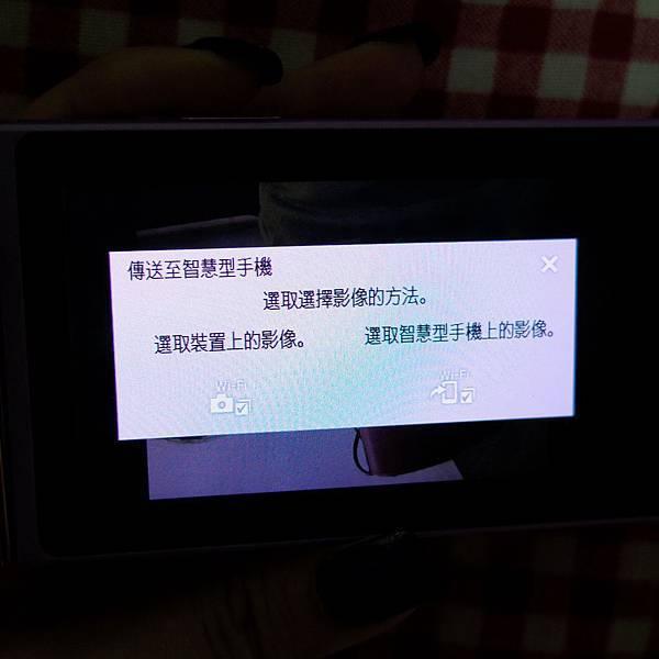 IMGP0105
