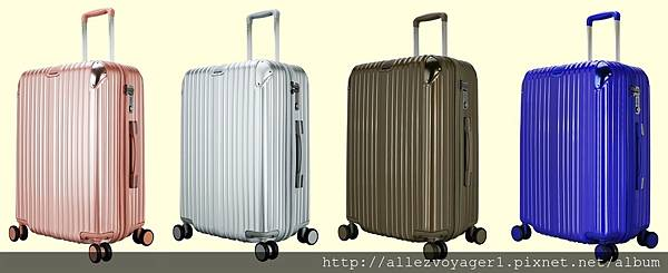 行李箱推薦/專業行李箱/行李箱品牌/行李箱推薦品牌.jpg5