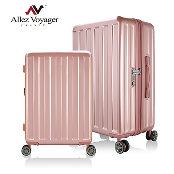 行李箱推薦 ABS+PC貨櫃競技場 硬殼行李箱