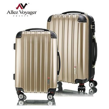 行李箱推薦|ABS箱見歡|硬殼行李箱