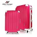 行李箱推薦|ABS繽紛彩妝|硬殼行李箱