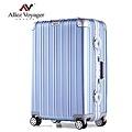 行李箱推薦|鋁鎂合金無與倫比的美麗|硬殼行李箱