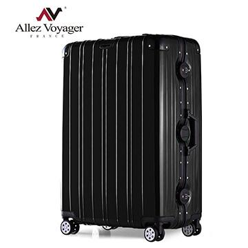 行李箱推薦|鋁框式無與倫比的美麗|硬殼行李箱
