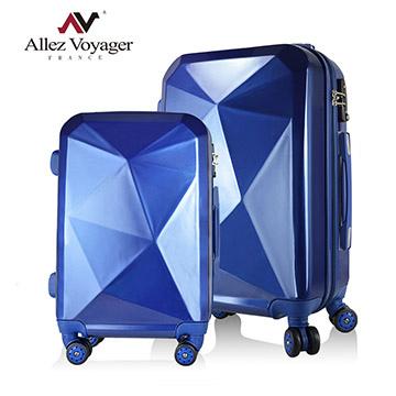 行李箱推薦|純鑽系列|硬殼行李箱