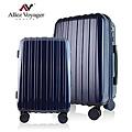 行李箱推薦|ABS+PC移動城堡|硬殼行李箱