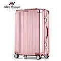 行李箱推薦 品牌、奧莉薇閣行李箱