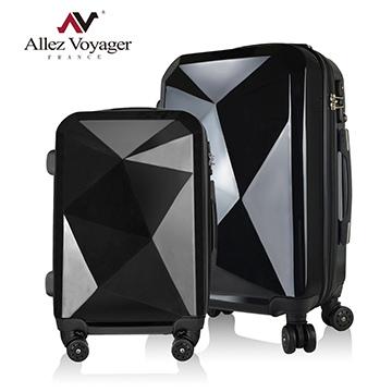 挑選行李箱推薦、尺寸挑選行李箱