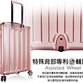 行李箱品牌/行李箱推薦品牌/行李箱推薦/專業行李箱/行李箱售後服務/無過失保固