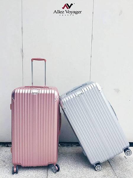 行李箱推薦品牌/行李箱售後服務/無過失保固/奧莉薇閣37比運動版行李箱