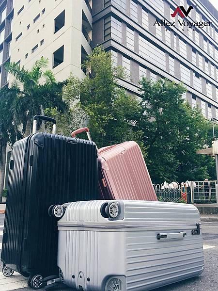 專業行李箱/行李箱品牌/行李箱推薦/行李箱推薦品牌/行李箱售後服務/無過失保固
