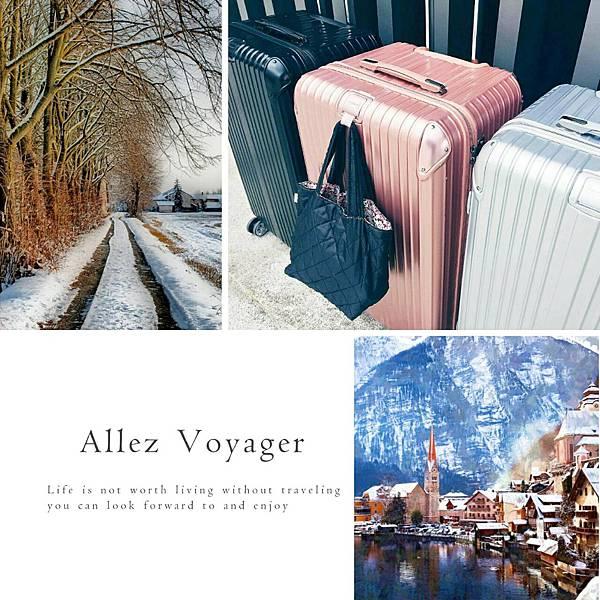 行李箱推薦/冬季行李打包/專業行李箱/奧莉薇閣37比運動版行李箱