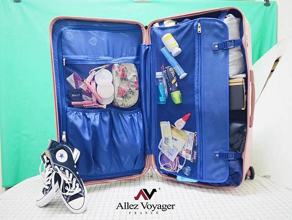 冬季行李打包/行李箱推薦/專業行李箱/奧莉薇閣37比運動版行李箱