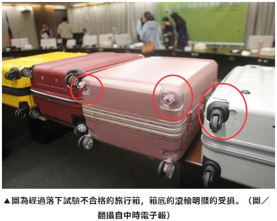 行李箱檢驗,行李箱測試,行李箱推薦