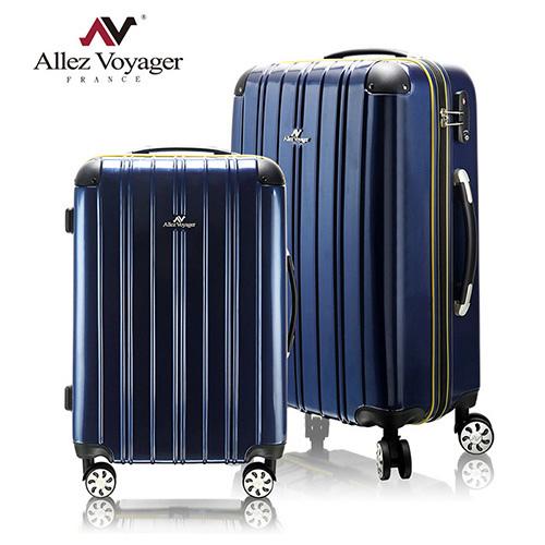 行李箱推薦,行李箱 推薦,行李箱 尺寸,行李箱 材質,行李箱 品牌 推薦,法國 奧莉薇閣,行李箱 品牌