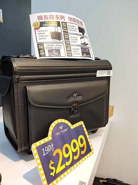 土城行李箱特賣,快閃體驗店,奧莉薇閣,雙11,28吋1111,快閃新景點,行李箱推薦