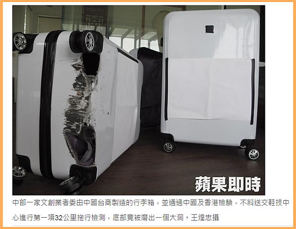 行李箱推薦,行李箱 尺寸,行李箱 材質,行李箱 品牌 推薦,法國 奧莉薇閣,CNS15331,國家檢驗,軍規等級行李箱