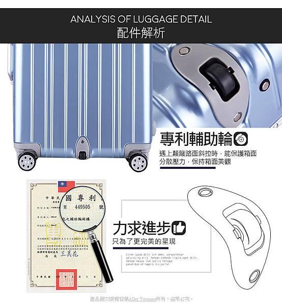 鋁框箱,行李箱推薦,行李箱品牌,奧莉薇閣行李箱4
